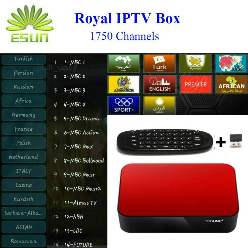 132 80$ Buy here - Ipremium Arabic IPTV Box AVOV Europe IPTV
