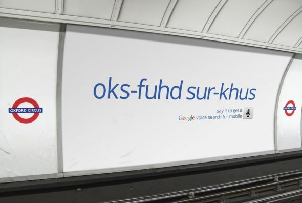 oks-fuhd sur-khus...