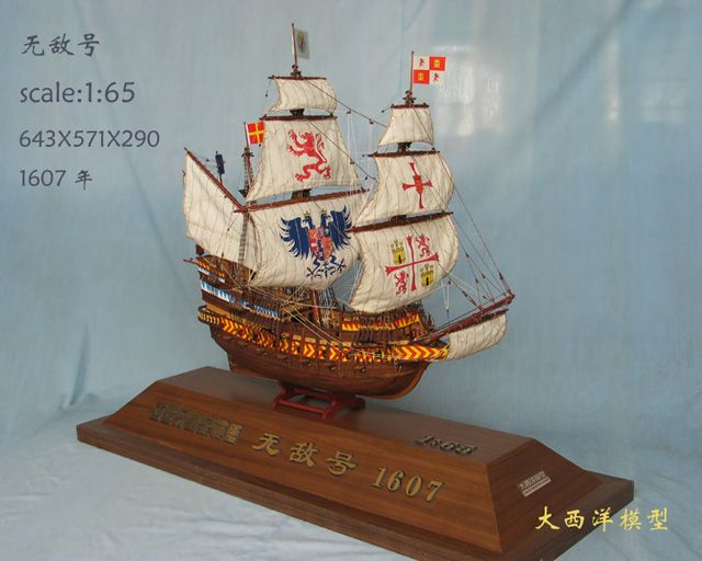 China tall spanish galleon ship models manufacturer, china spanish galleon ships supplier - build handmade ship models, handcrafted ships, scale ships, simulation ships in China