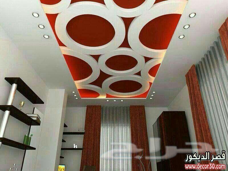 اشيك ديكور جبسون بورد للاسقف ممكن تشوفها Holiday Gypsum Bishop Interior Ceiling Design Ceiling Design False Ceiling Design