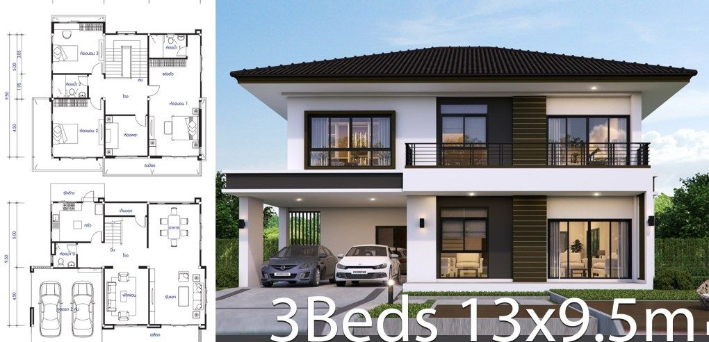 House Design Plan 13 9 5m With 3 Bedrooms Home Design Plans House Architecture Design House Design