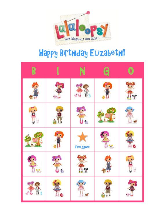 LalaLoopsy Personalized Birthday Party Game Activity Bingo Cards Delivered By Email