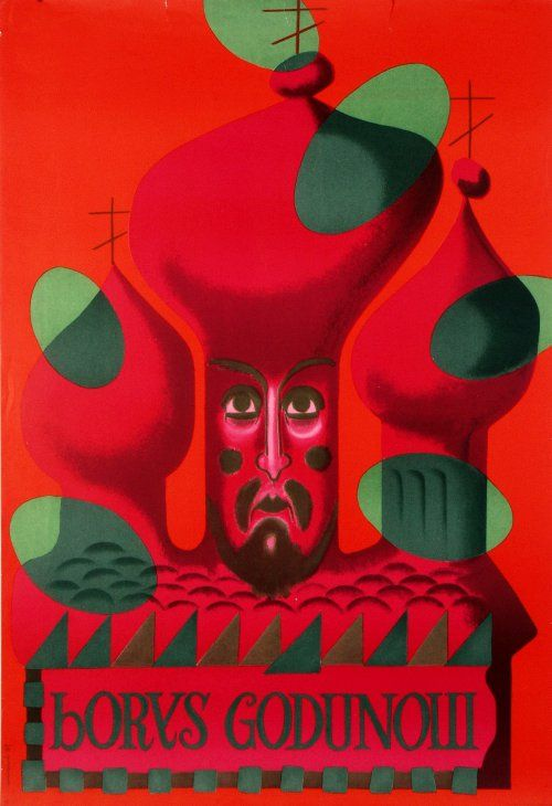 Jozef Mroszczak   year: 1959 (reprinted in 1969)  Boris Godunov, Polish Opera Poster: Polish Posters Shop