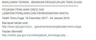 Info Kerjaya Semakan Jadual Temu Duga Pegawai Penilaian Gred W4 Info