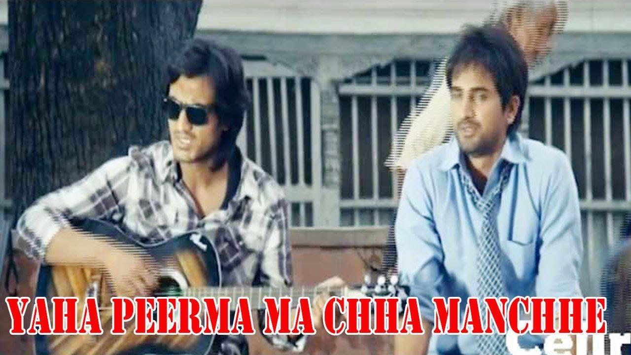 Yaha Peerma Ma Chha Manchhe || RHYTHM