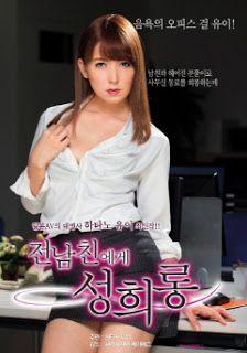 JS life: 전남친에게 성희롱(Immoral Career woman)