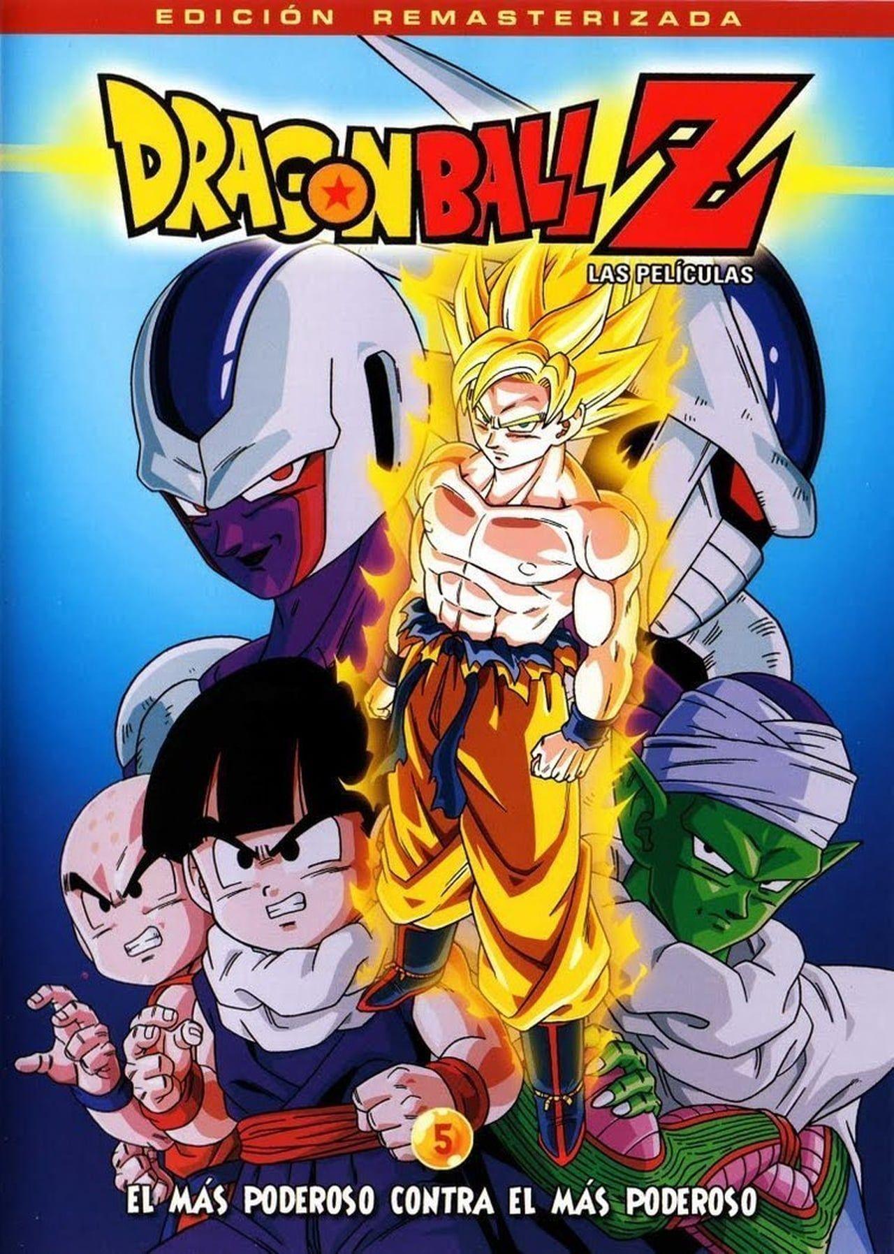 Dragon Ball Z Cooler S Revenge Pelicula Completa En Español Latino Mega Videos Líñea Español Dragon Ball Dragon Ball Z Dragon Ball Art