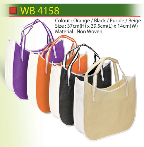 Doorgifts Provides You The Best Quality With Fine Designer Non Woven Beg We Are