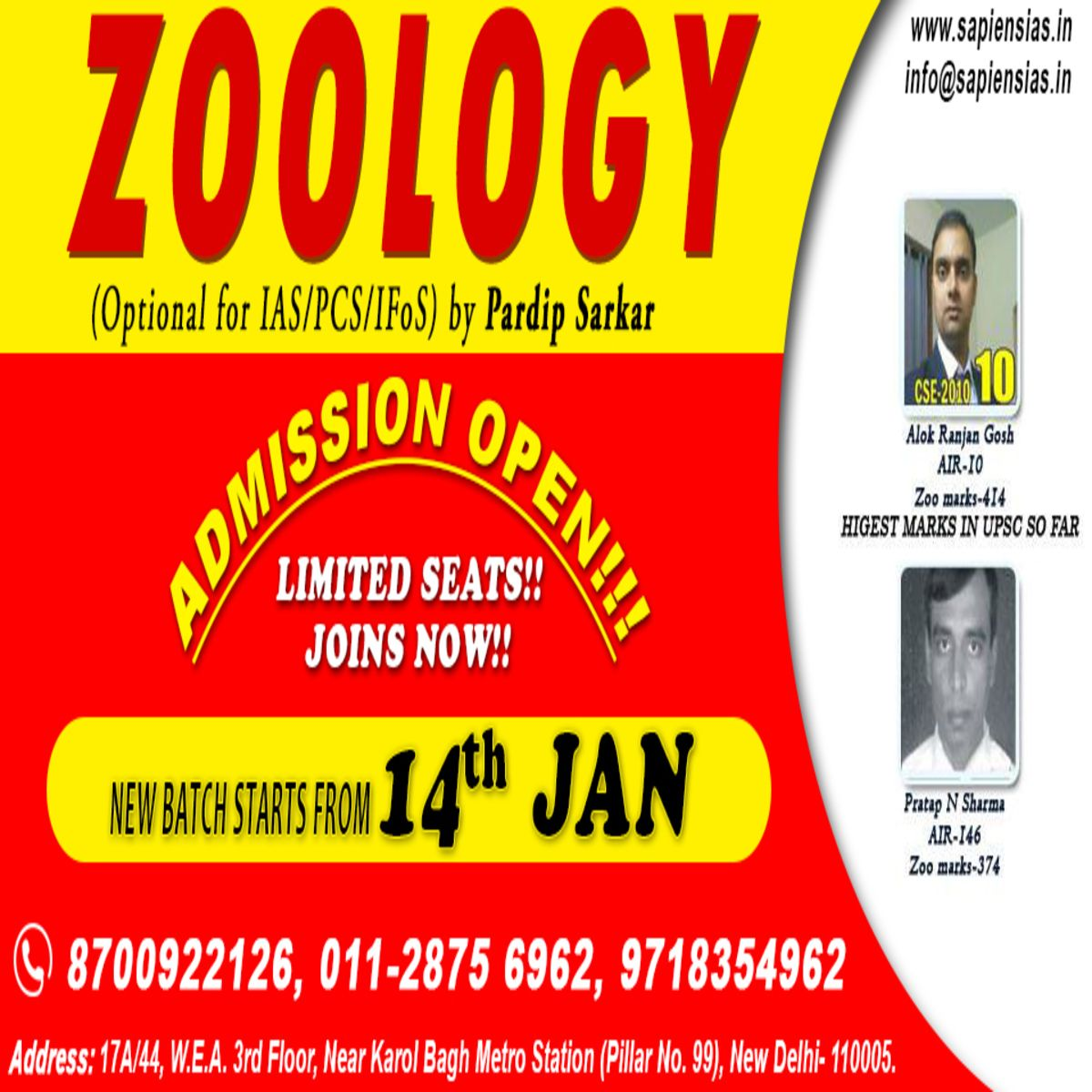 Zoology Optional for IAS/IFoS Zoology, Upsc civil