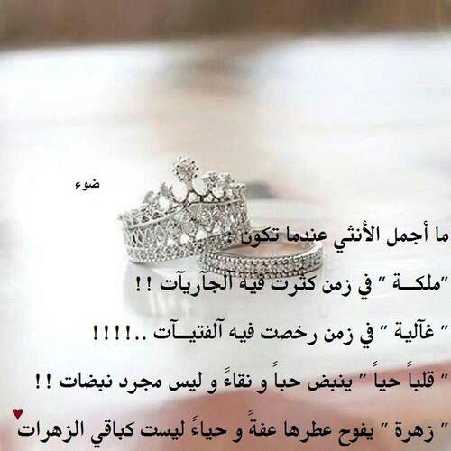 Pin By Zainab M On Her هي Diamond Ring Jewelry Diamond