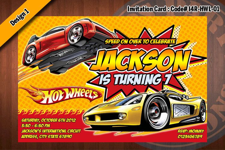 Cars Invitation Card Template Free: Hot Wheels Birthday Party