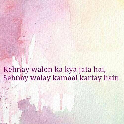 Urdu Poetry | Rani | English love quotes, Urdu quotes in