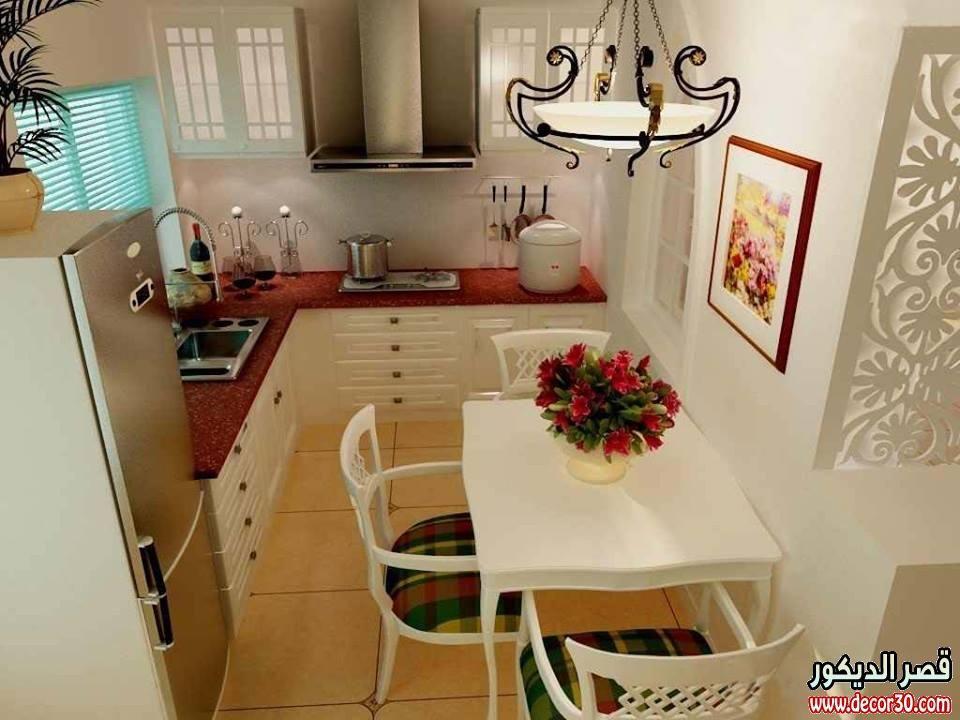 ديكورات مطابخ راقية وعصرية Small Kitchen Kitchen Design Open Kitchen Design
