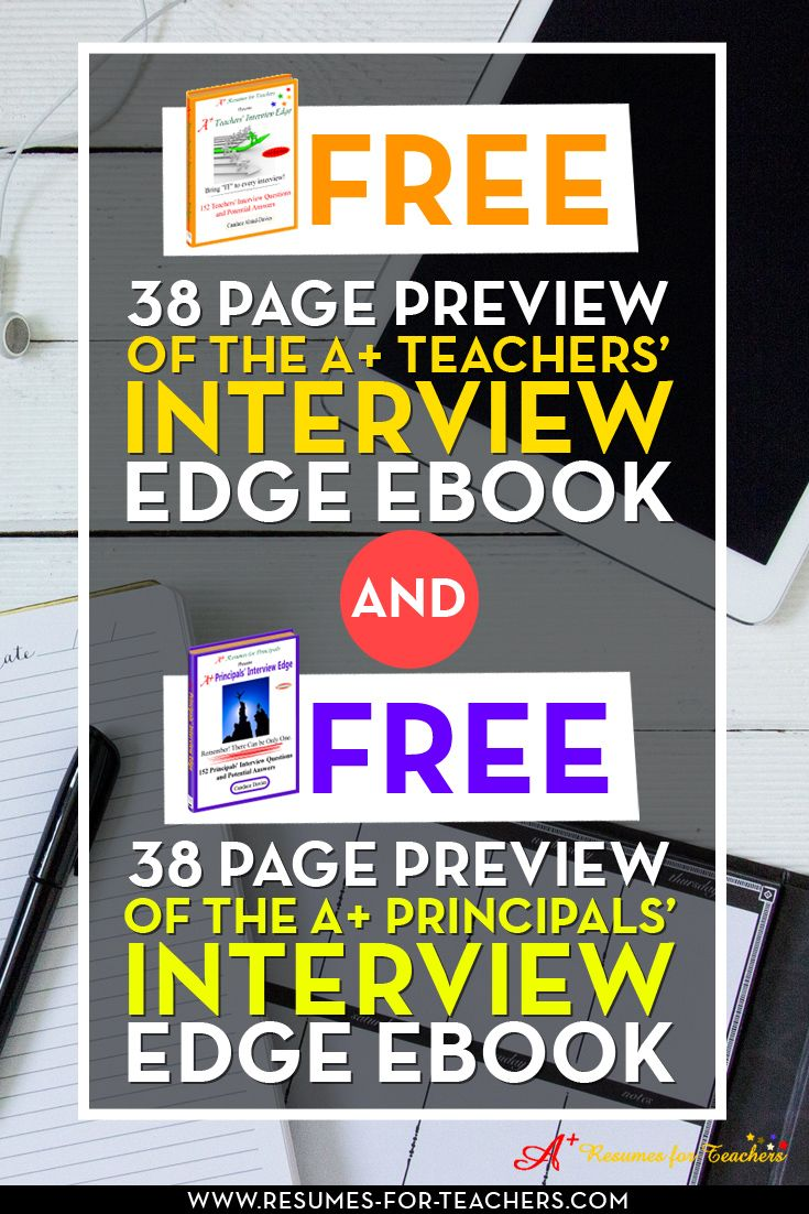 click to get your free preview to these popular ebooks instant download school teacher and principal or other administrators interview questions and