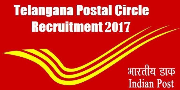 Telangana Postal Circle Gds Requirement Form 2018 2019telangana