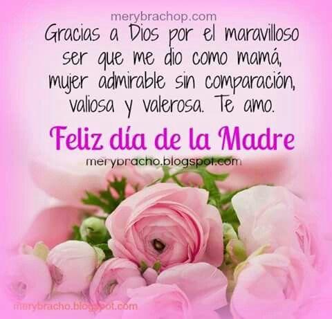 Feliz Dia Mama Mensaje Del Día De La Madre Feliz Día De La Madre Feliz Día Mamá Frases