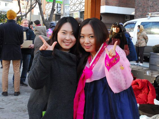 South korea customs