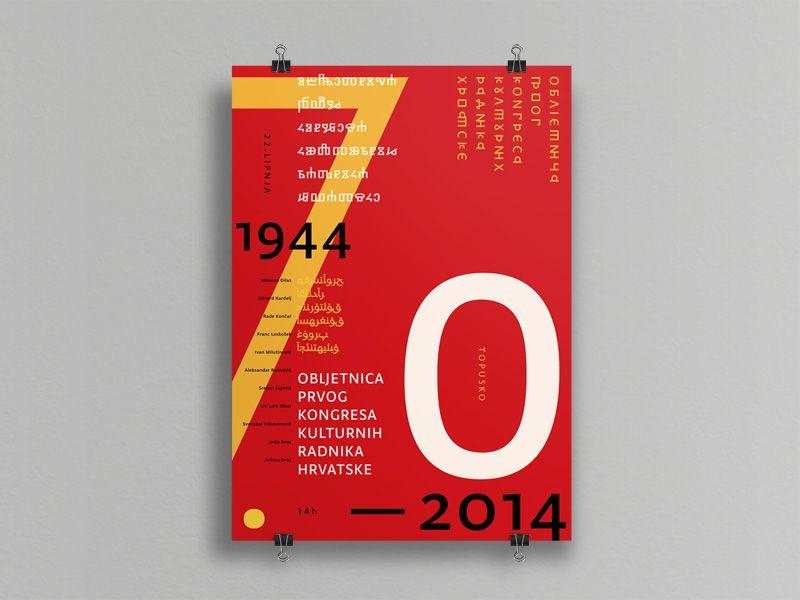 70th anniversary cccm album on imgur design pinterest 70th