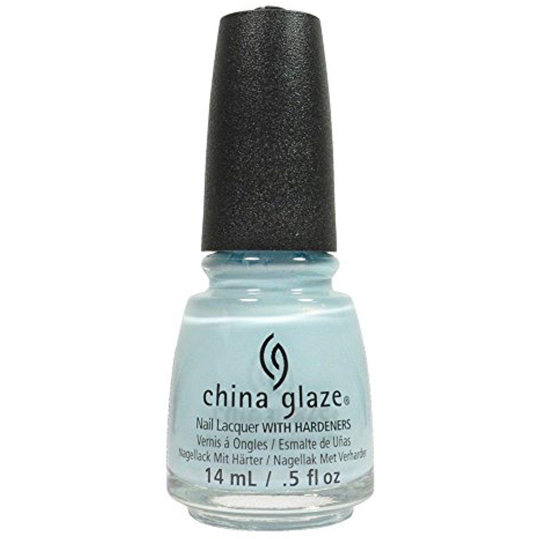China Glaze Nail PolishDashboard Dreamer 82383 ** See