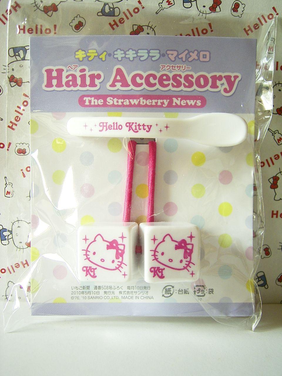HELLO KITTY Sanrio JAPAN Strawberry News Paper Ichigo Shinbun Hair Accessory