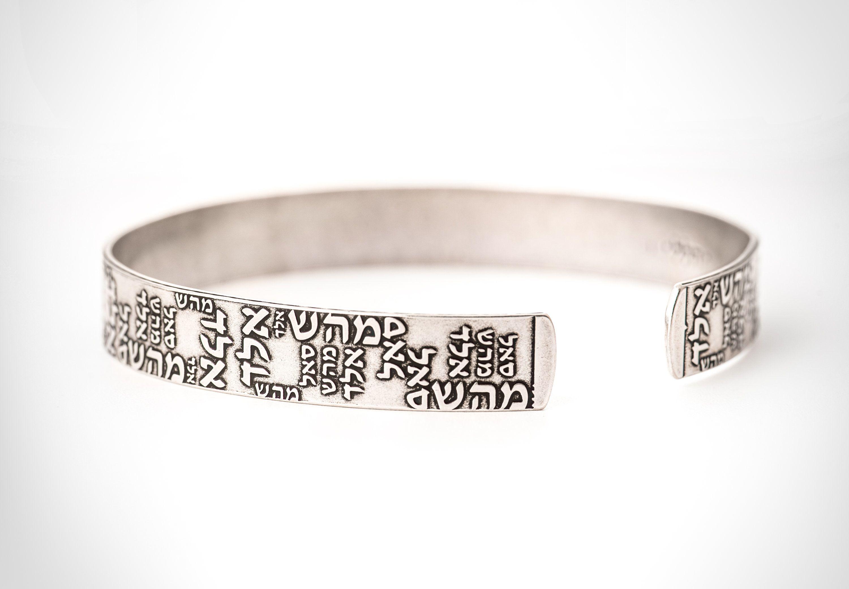 Menus bracelet open silver bracelet menus gold bracelet jewish