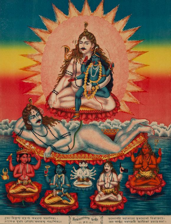 Shri Shri Kalika, Shiva Shakti. Chore Bagan Art Studio. 1890.