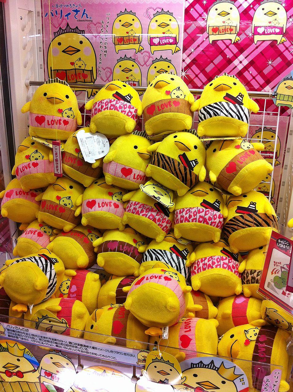 Bary-san the kawaii chicken UFO Catcher in Shinjuku (desde Tokyo Fashion)