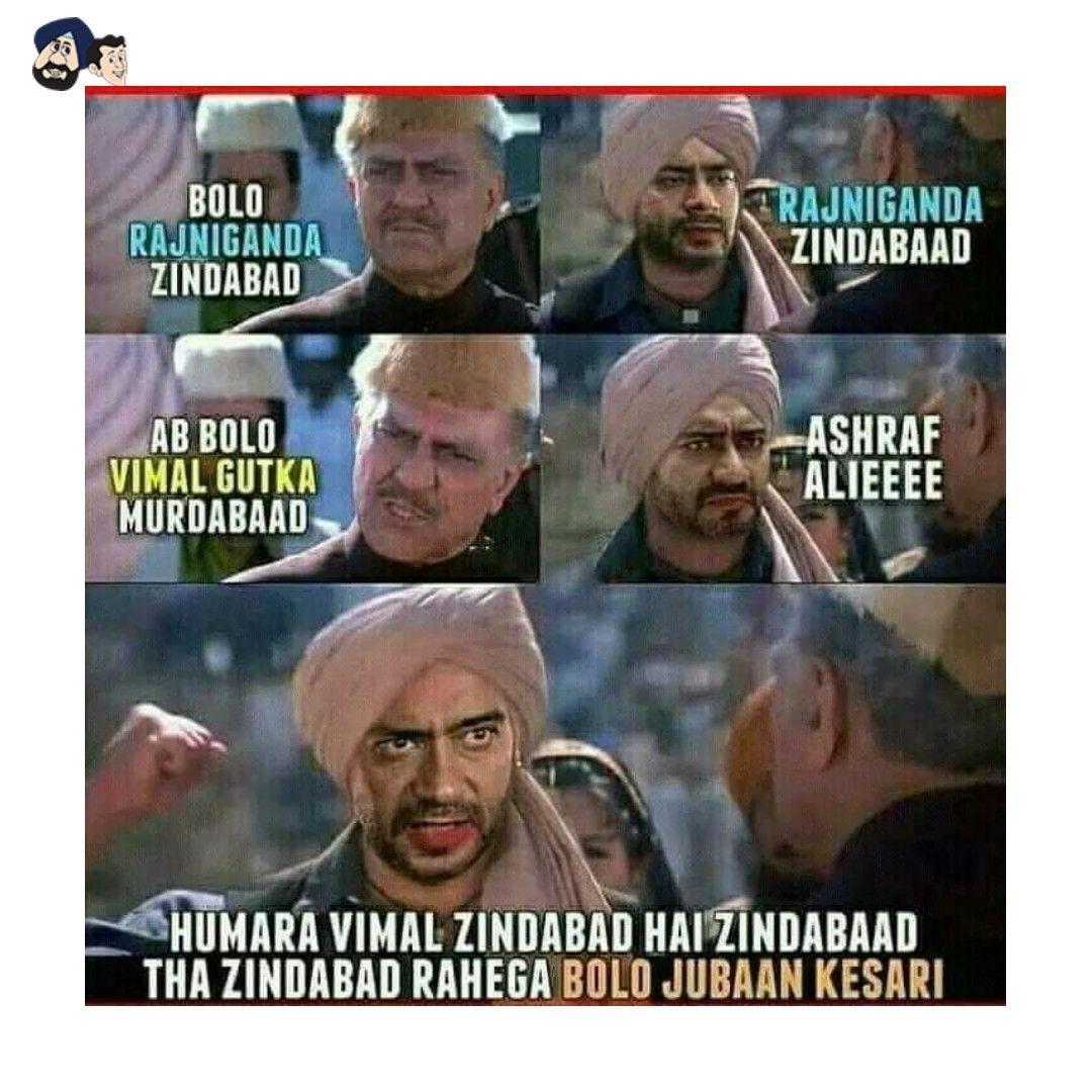 Idea By Pankaj Sharma On Only Jokes