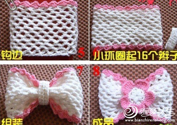 Beautiful bow crochet tutorial graphic | crochet | Pinterest