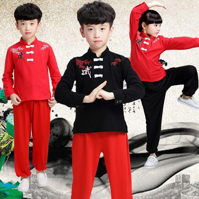 1611e1c12a Children Wushu Clothing Long Short Sleeve Kids Children Kungfu Suit Chinese  Traditional Clothes Boy Girl Taichi