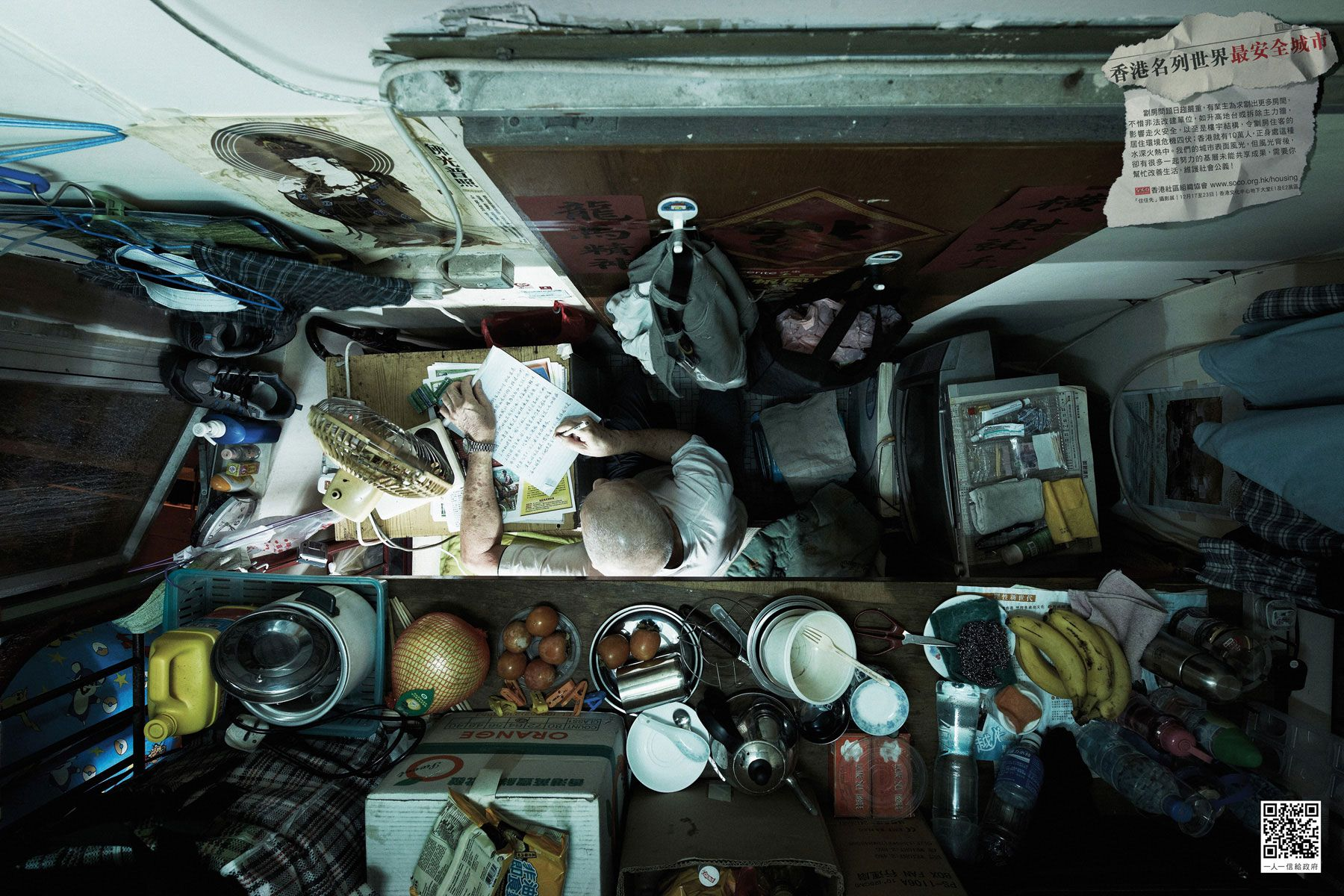Cramped Apartments in Hong Kong Shot From Directly