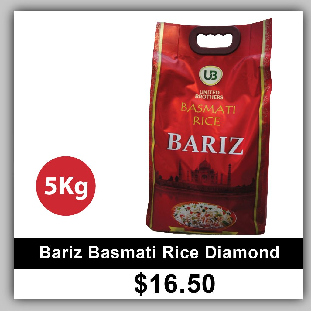 Rice is a staple food in a large part of the world  Gmart