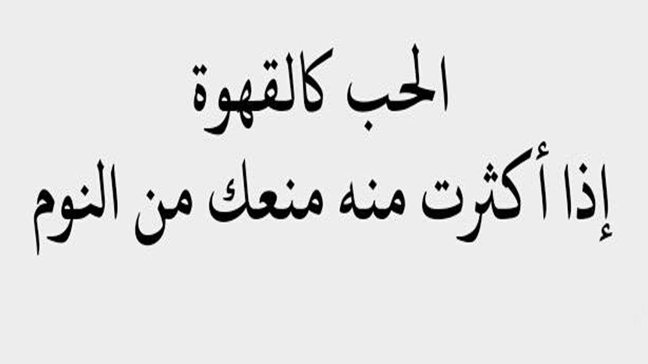 اقتباسات و حكم للعقول الراقية كلام من ذهب 10 Dahab Safi Arabic Calligraphy
