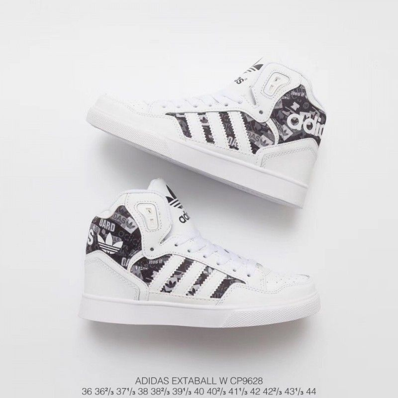 best adidas skate shoes