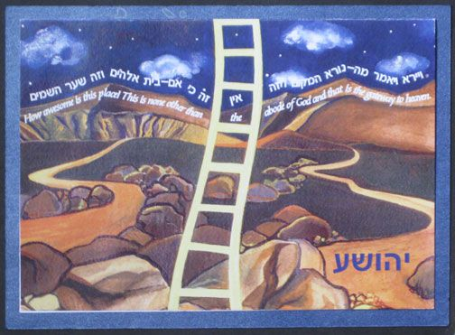 Jacob's Ladder is illustrated and printed digitally on this invitation.