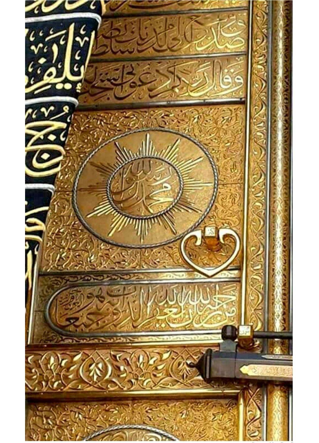 Door Of Kaaba Masjid Ul Haram Islamic Wallpaper Hd Islamic Art Mecca Kaaba