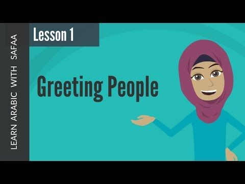 Lesson 1 learn arabic with safaa learn how to greet people in lesson 1 learn arabic with safaa learn how to greet people in arabic m4hsunfo