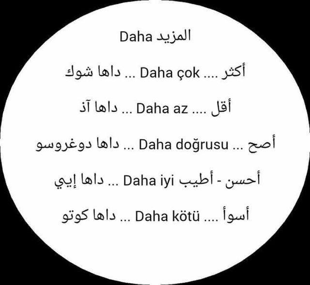ترجمة من عربي الى تركي كتابة