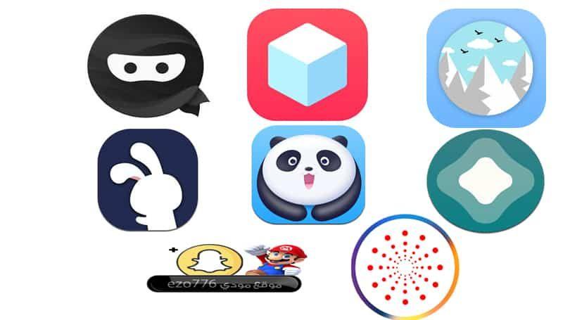 افضل المتاجر الصينية للايفون 2020 لتنزيل البرامج والالعاب المدفوعة مجانا Iphone Apps Iphone Novelty