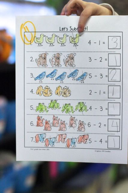First Grade Blue Skies: Subtraction Freebies