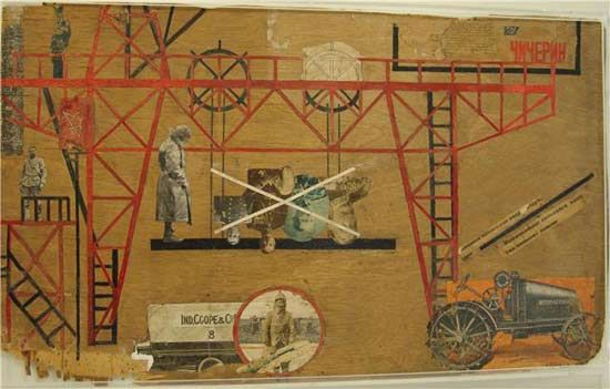 Liubov Popova  Part of the design for the stage set for Earth in Turmoil (directed by V.Meyerhold)  1923, photomontage, gouache, newspaper and photographic paper collage on plywood, 49×82,7 cm.  © State Museum of Contemporary Art-Costakis Collection