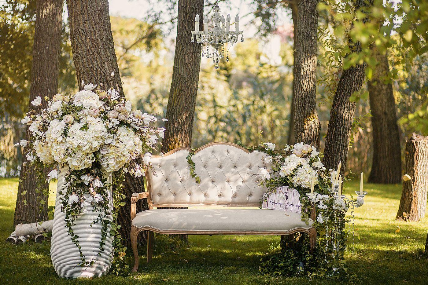 wedding, wedding ceremony, wedding decor, wedding photo zone, свадьба, церемония, фотозона