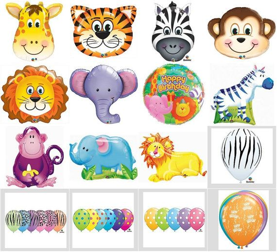 Jungle Zoo Circus Animals Safari Balloons Birthday Party Decorations