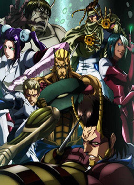 Terra Formars OVA em 2020 Anime