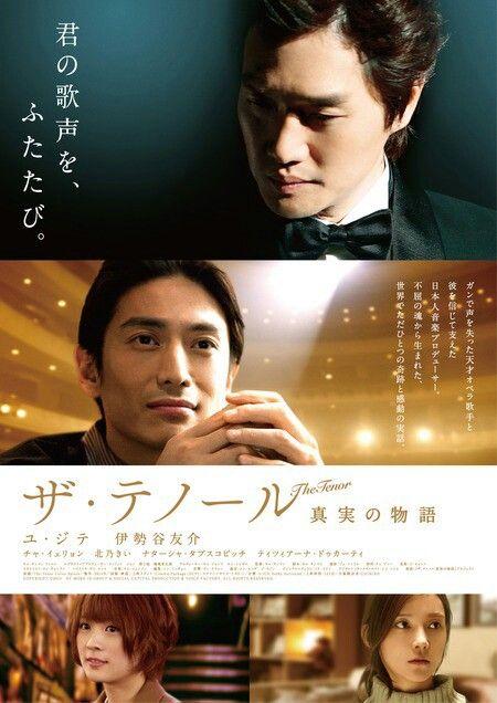 Iseya Yusuke