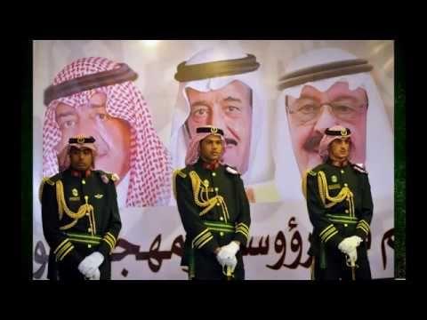 صور الملك سلمان بن عبد العزيز ال سعود من مراحل مختلفة من عمره مع اغنية س House Of Saud Saudi Arabia Culture Saudi Arabia