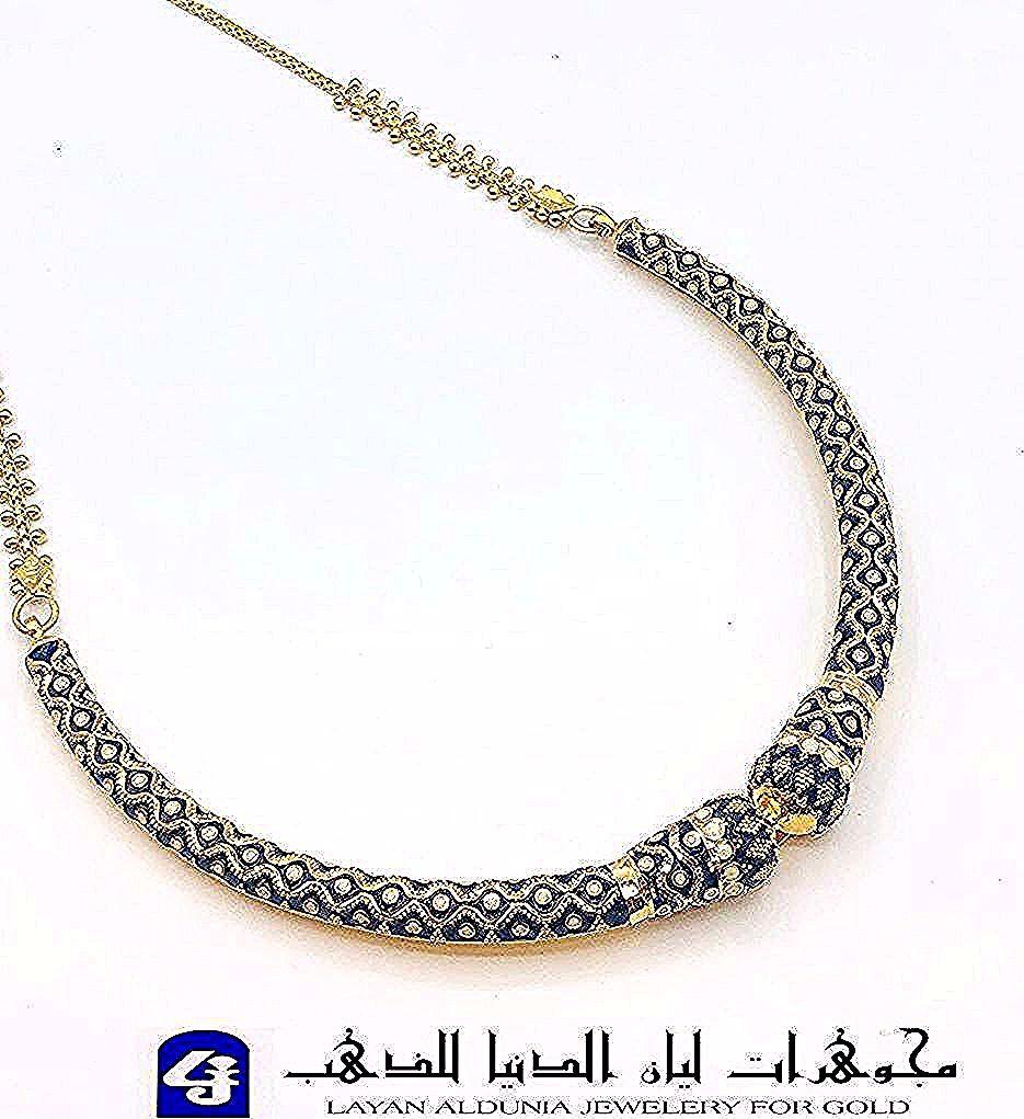عقود ذهب عيار 21 بموجب سعر الذهب اليوم تتوفر خدمة الشحن لجميع مناطق المملكة العربية السعودية مجوهرات ليان الدنيا للذهب احدث المو Beaded Necklace Jewelry Beaded