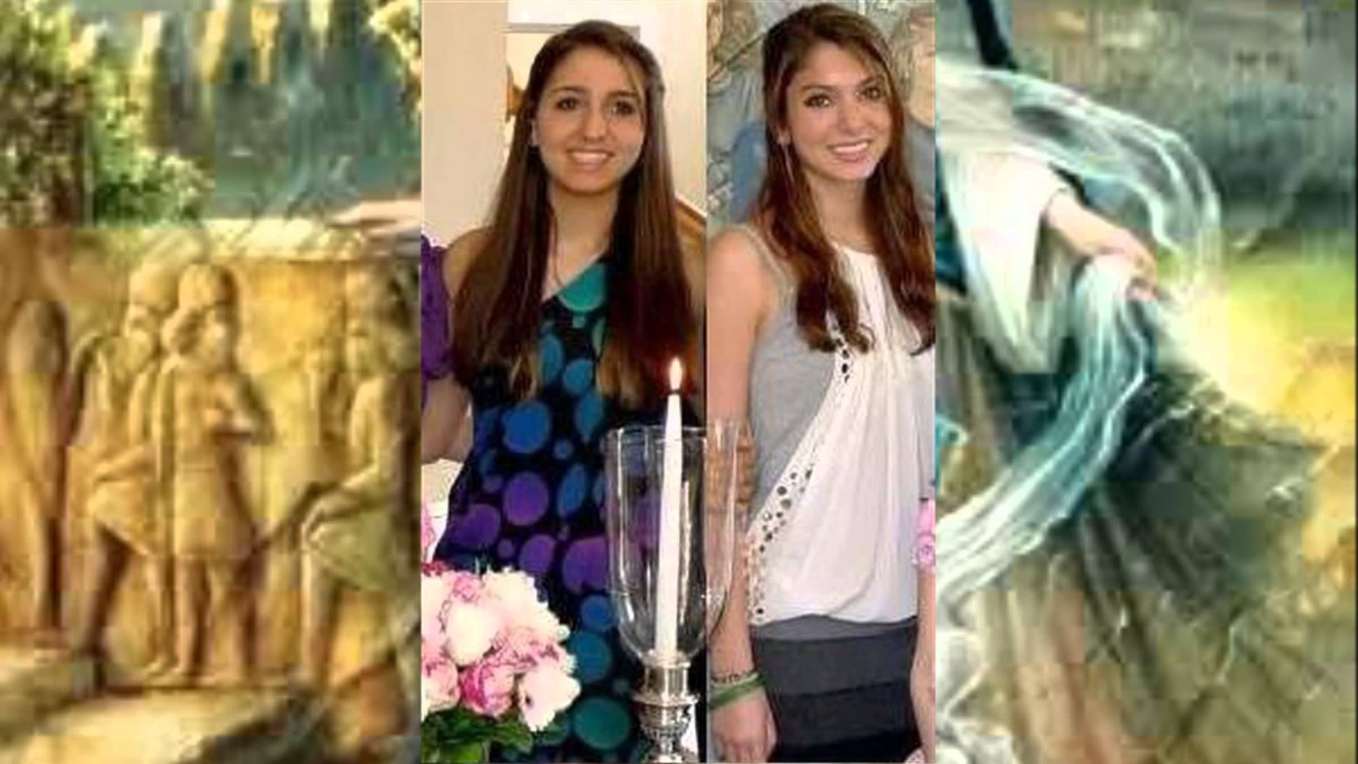 Princess Noor Pahlavi Princess Noor Pahlavi new pics