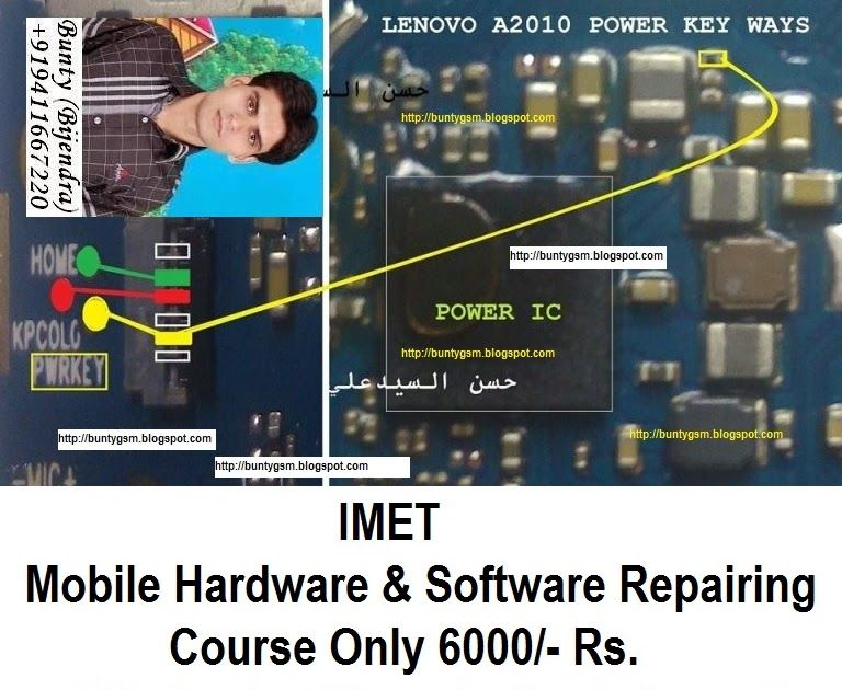 Pin by Goutam Mondal on mobile repairing in 2019 | Mobile