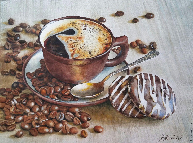 Рисунок с кофейной тематикой, поздравления пятницей без